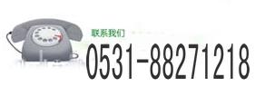 mingshi娱乐国际官网